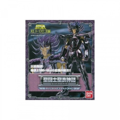 Cancer Deathmask - Surplis - Myth Cloth Saint Seiya