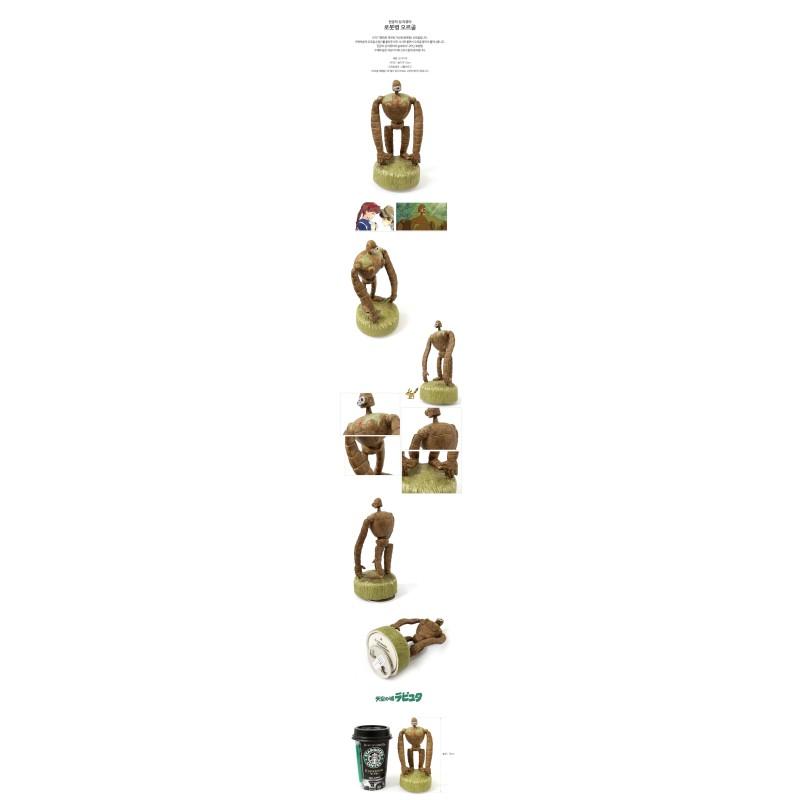 Son Goku Super Saiyan 3 - Dragon Ball FES Vol.3 - 14cm (costume foncé)