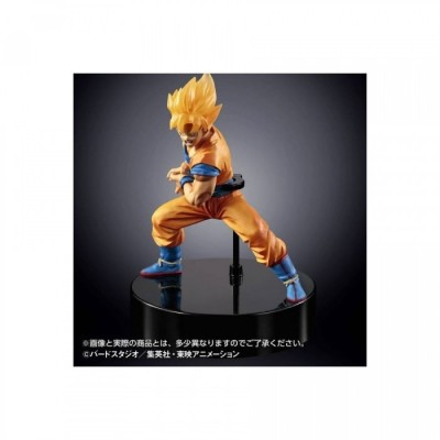 HG Figure - Super Saiyan Son Goku - Kamehamema Light Up - Dragon Ball - 11 - LED