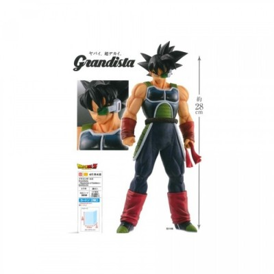 "Resolution Of Soldiers ""Grandista"" - Dragon Ball - Baddack - 28cm"