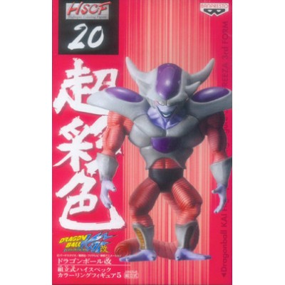 Dragon Ball Kaï - High Spec Collection - Freezer III