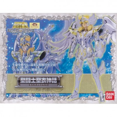 Cygnus Hyoga - Version God Cloth - V4 - Saint Seiya - Myth Cloth
