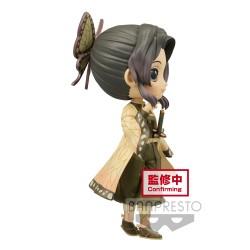 Set de 4 peluches - Dragon Ball Super - 22 cm