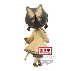 Set de 4 peluches - Dragon Ball Super - 28 cm