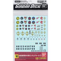 Paillasson - Nightmare Before Christmas - Halloween Town - 40x60cm