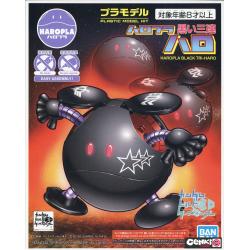 Paillasson - Harry Potter - Alohomora - 40x60cm