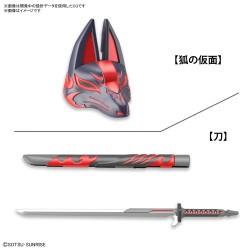 Mug - Rick et Morty - Floating Cat Dimension - 315 ml