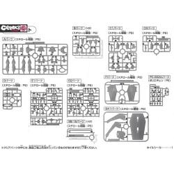 High Grade - Gundam - Winning Fumina (Campaign)