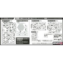 Mug - Clochette - Disney - 320ml