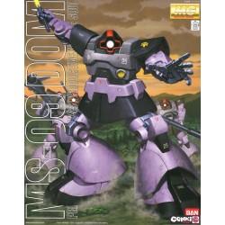 Caca rose - Dr Slump - Big Plush - 40cm