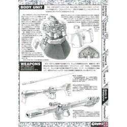 Leafa - Sword Art Online - Memory Deflag EXQ - 23cm