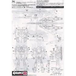 Dragon Ball - The Vegeta - Manga Dimensions - 22cm