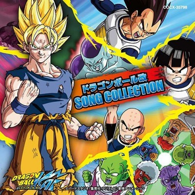 Dragon Ball Kaï - CD - Song Collection