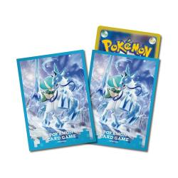 Nightmare Before Christmas - Keychain
