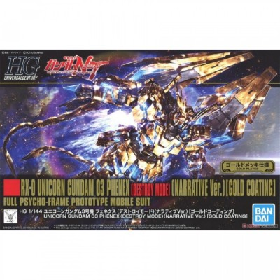 High Grade - Gundam - Unicorn Gundam 03 Phenex (Destroy Mode) (Narrative Ver.) [Gold Coating] - 1/144