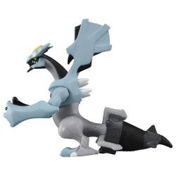 Porte-Clef - Overwatch - Blackwatch