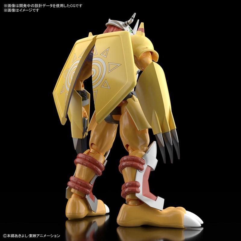 Broly Super Saiyan Full Power - Dragon Ball Super : Movie Broly  - 14cm
