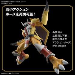 Vegeta Super Saiyan God - Dragon Ball Super : Movie Broly  - 11.50cm