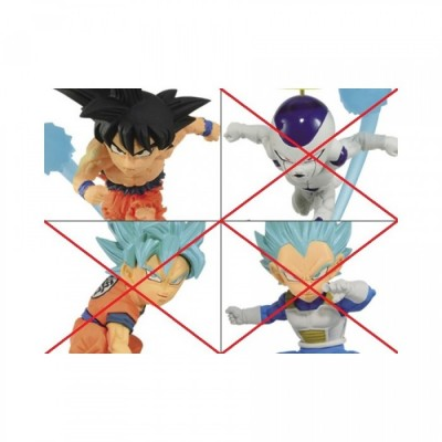 Goku - WCD (World Collectable Diorama) Vol.3 (set de 8) - Dragon Ball Super - 6cm