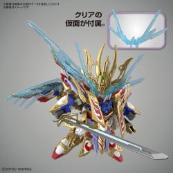 Kurama - Yu Yu Hakusho (544) - POP Animation - Exclusive US