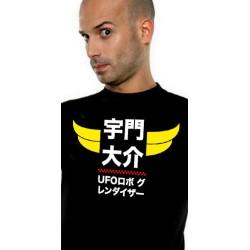 Pirates des Caraïbes (série 2) - Tia Dalma - Figurine 20 Cm