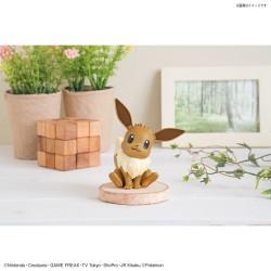 Porte-Clef PVC - Harry Potter sur Balai - Harry potter