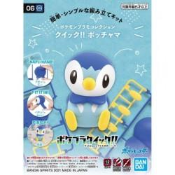 Spider-Man (Stealth Suit) - Spider-Man: Far From Home (469) - POP Marvel