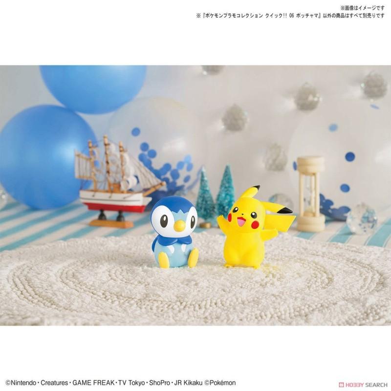 Spider-Man (Hero Suit) - Spider-Man: Far From Home (468) - POP Game