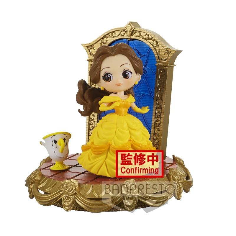 Mug Thermo Reactif - Mufasa et Simba - Lion King - 350ml