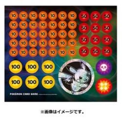 Piccolo - Dragon Ball Z - World Figure Colosseum 2 - Vol.2 - 16cm