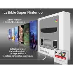 Street Fighter IV - T-shirt Blanka Guile Ryu - M