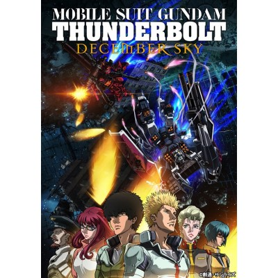 Mobile Gundam Thunderbolt: December Sky - Edition Collector BR - VOSTFR