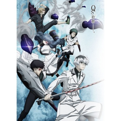 Tokyo Ghoul: Re - Part 1/2 - Edition Collector Bluray - VOSTF + VF