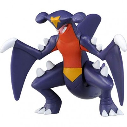 Pokemon - Figurine PVC Carchacrok - ESP01 (8cm)