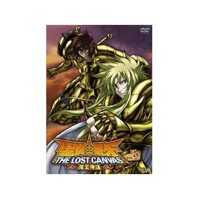 The Lost Canvas - Saint Seiya - DVD - Vol.02 - VOJP