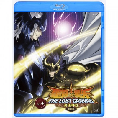 The Lost Canvas - Saint Seiya - Blu-Ray - Saison 2 - Vol.04 - VOJP