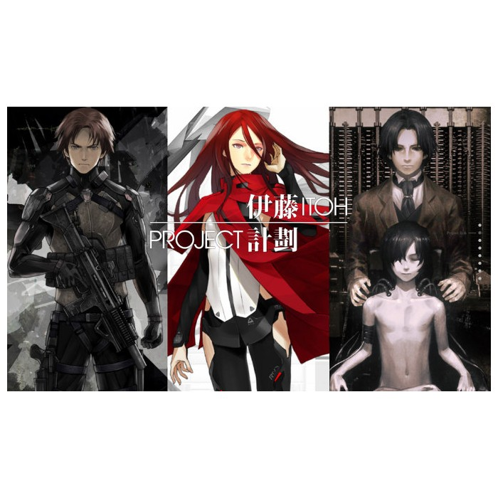Project Itoh - Trilogie - Edition Combo DVD / BR - Boîtier metal - VF + VOSTFR