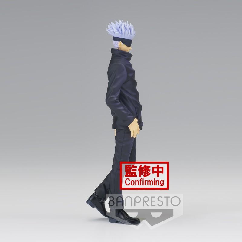 Son Goku - Dragon Ball - Super Maximatic ver.2 - 20cm