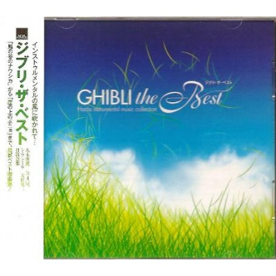 Ghibli the Best - CD - Instrumental Music Collection