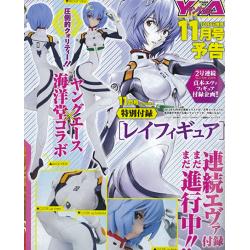Legend of Mana - 2 CD Box - OST