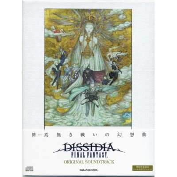 Final Fantasy Dissidia - 2 CD Box - OST
