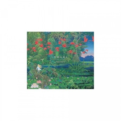 Dawn of Mana 4 - 4 CD BOX - OST