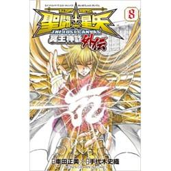 """Lapins Crétins - figurine à écraser """"Gâteau"""""""