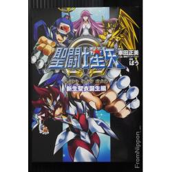 T-shirt Neko - Nekobook - Blanc - S