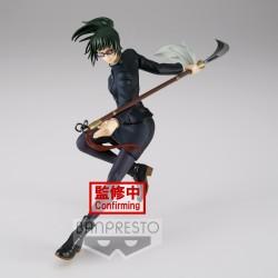 Kero - Card Captor Sakura - Fluffy Puffy - 7cm