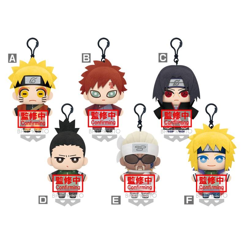 The Son Goku Ⅲ- Dragon Ball Z - Maximatic - 25cm