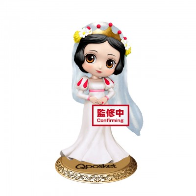 Snow White (Robe blanche) - Q Posket - Snow White / Disney - 14cm