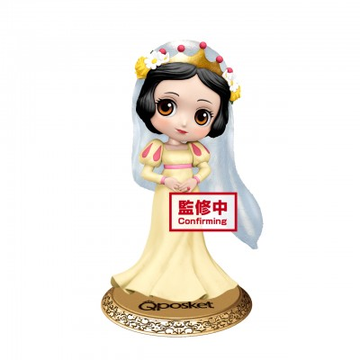 Snow White (Robe crème) - Q Posket - Snow White / Disney - 14cm