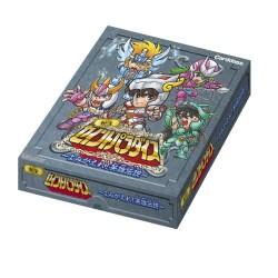 Porte-clef Métal - Simba - Le Roi Lion