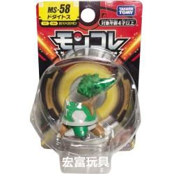Porte-Clef 3D Métal - Logo - Batman